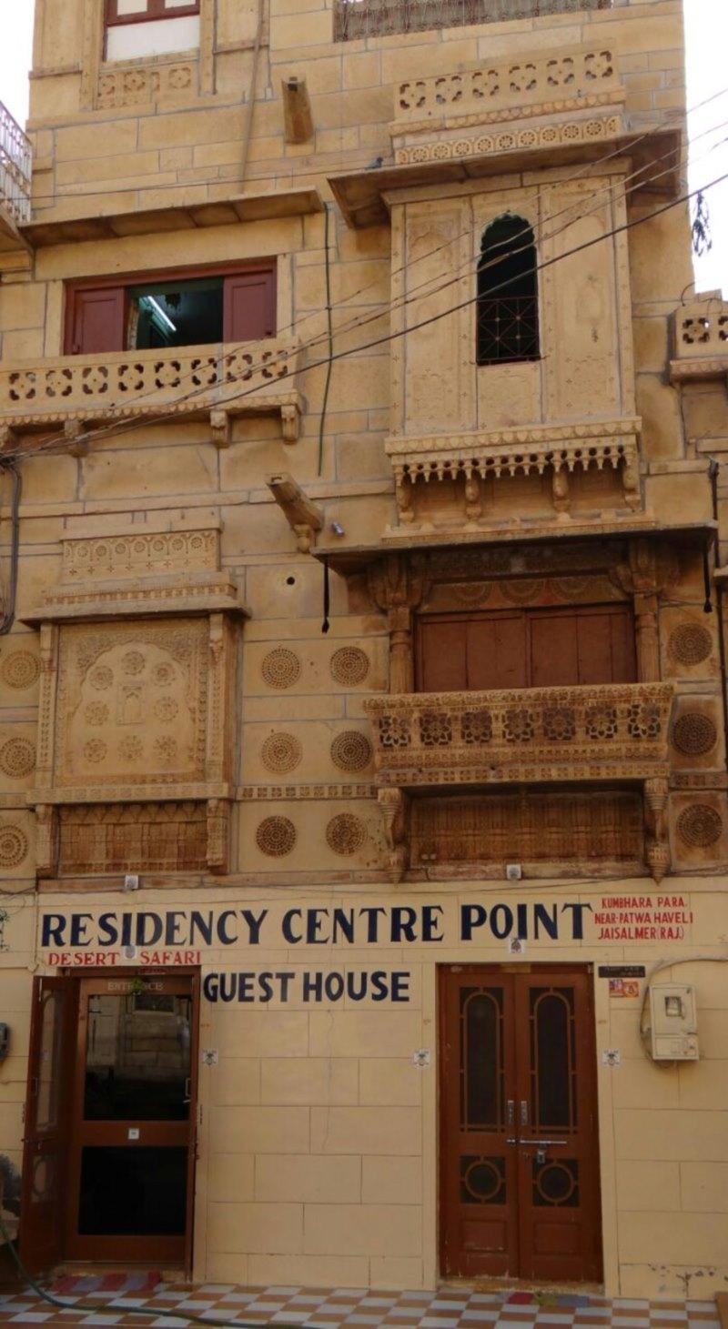 Residency Centre Point Jaisalmer