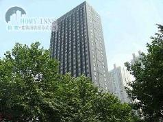 Nanjing Homy Inns Hotel Apartment Mu Ma Branch, Nanjing