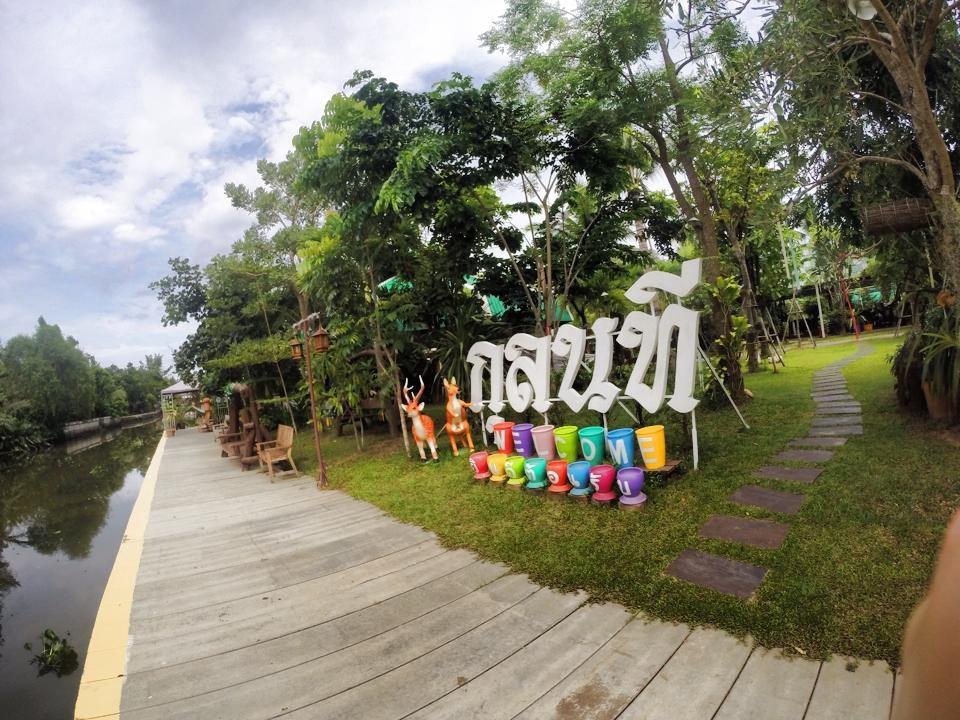 Kulnatee Resort Amphawa