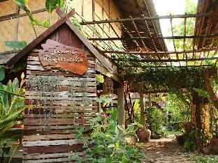 79/1 Moo 8 Tambon Yuwa, Sanpatong