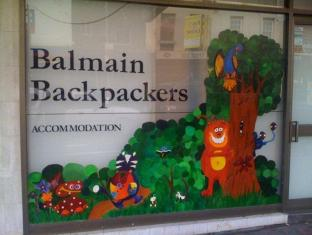 Balmain Backpackers