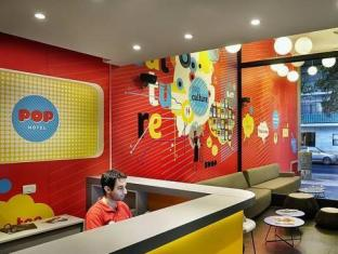 Pop Hotel Buenos Aires - Kid's club