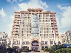 Qingdao Hanyuan Century Hotel, Qingdao