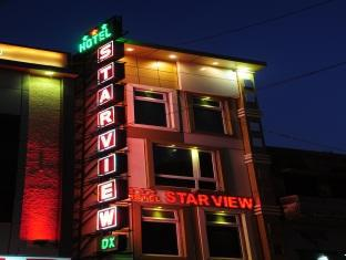Hotel Star View New Delhi ja NCR