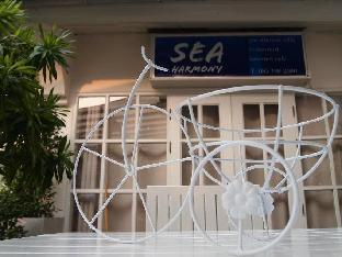 booking Hua Hin / Cha-am Sea Harmony Eco Lodge Guesthouse hotel