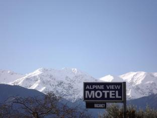 Alpine View Motel Kaikoura - Signage at entrance