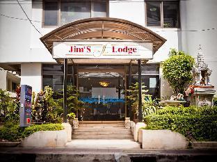 ジムズ ロッジ Jim's Lodge