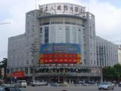 Huainan Celeb International Hotel, Huainan
