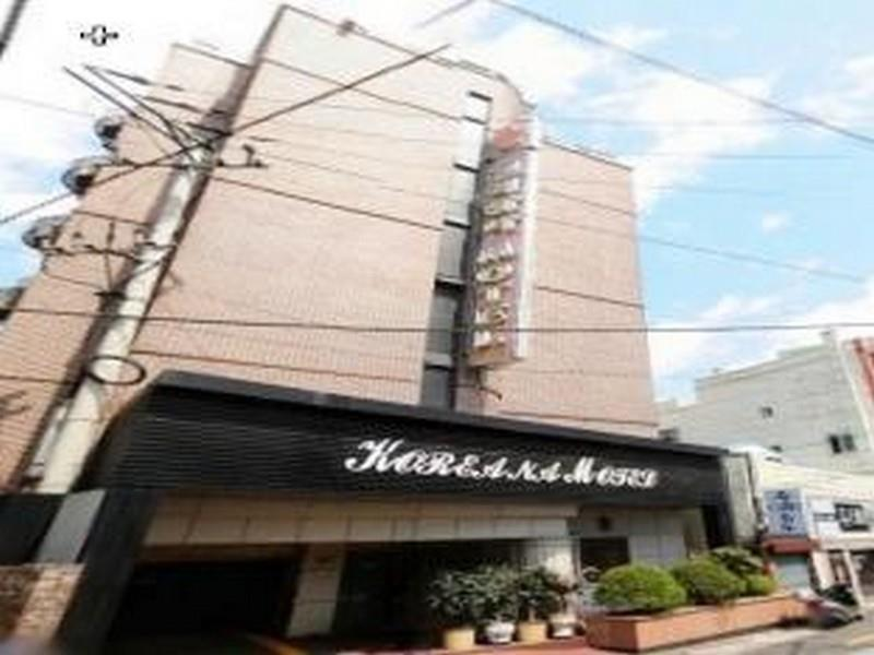 South Korea-코리아나 모텔 (Koreana Motel)