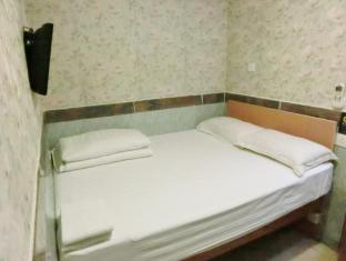 Geo-Home Holiday Hotel Hong-Kong - Chambre