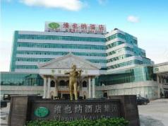 Vienna Hotel Shenzhen Mingzhi Branch, Shenzhen