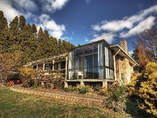 Derwent Vista Holiday House