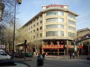 Tianrun International Hotel - Dunhuang