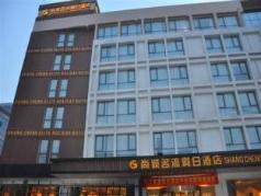 Qingdao Shangcheng Elite Holiday Hotel, Qingdao