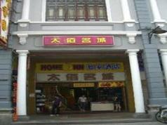 Home Inn - Shangxiajiu Branch, Guangzhou