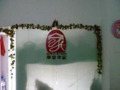 Fuzhou Mode Inn WuSi Branch, Fuzhou