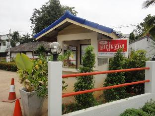 Yoo Hueng PayPal Hotel Khon Kaen