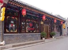Pingyao Yongsheng Yuan, Jinzhong
