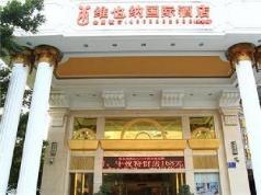 Vienna Hotels - Liao Bu Town Dongguan, Dongguan