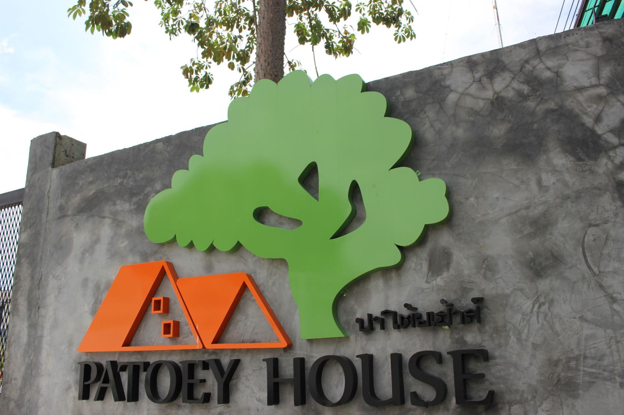 Patoey House