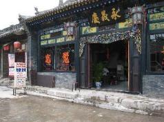 Pingyao Harmony Guesthouse, Jinzhong