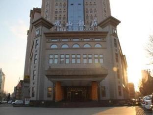 Tianjin Minshan Hotel - Tianjin