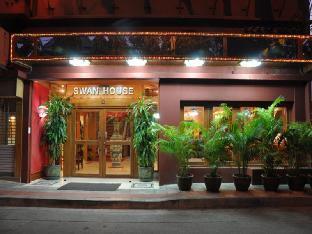 ロゴ/写真:Swan Hotel