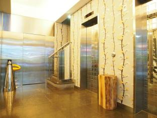 Printemp Hotel Apartment Hongkong - avla