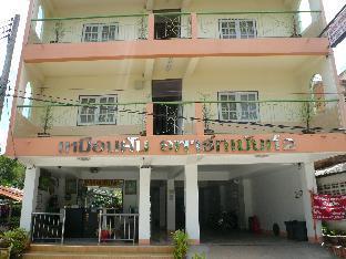 ムエン ファン アパートメント 2 Muean Fun Apartment 2