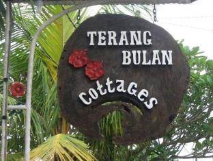 Terang Bulan Cottages Bali - Entrance | Bali Hotels and Resorts