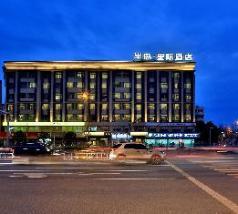 Yiwu Byland Star Hotel, Yiwu
