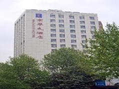 Wuhan Jingcui Hotel, Wuhan