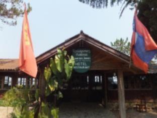 Phouphadeng Hotel - Auberge de la Plain des Jarres