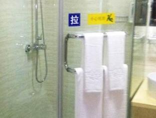 Starway Hotel Shangdu Shanghai Jiading Center Shanghai - Bathroom