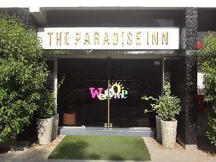 The Paradise Inn Hotel Apartments PayPal Hotel Ajman