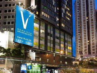 V Causeway Bay PayPal Hotel Hong Kong