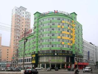Yiwu Holiday Star Hotel - Yiwu