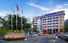 Euro Garden Hotel Guangzhou, Guangzhou