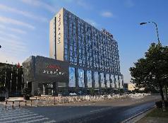 Hampton By Hilton ChangSha XingSha, Changsha