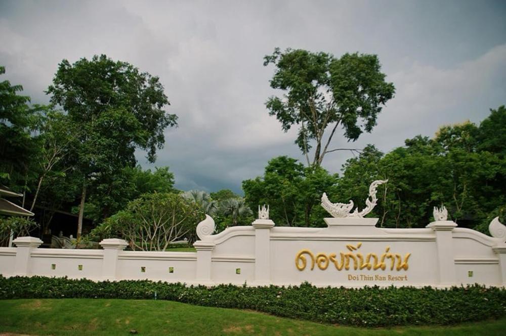 Doi Thin Nan Resort