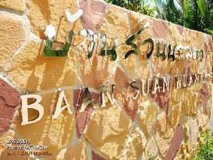 Baan Suan Nuan Ta discount