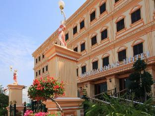 Rose Garden Hotel discount