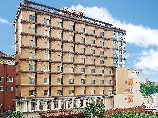 道后温泉酒店-古涌园酒店 image