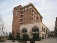 Hangzhou Han Yue Hotel, Hangzhou