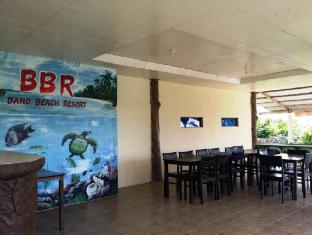 Bano Beach Resort Cebu - Restaurant