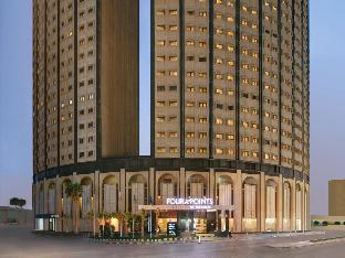 Four Points by Sheraton Riyadh Khaldia Hotel in ➦ Riyadh ➦ accepts PayPal.