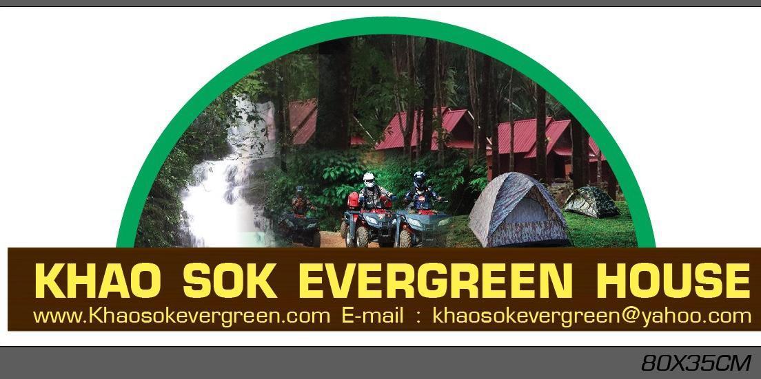 Khao Sok Evergreen House,เขาสก เอเวอร์กรีน เฮ้าส์
