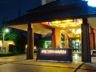 ロゴ/写真:Petpimarn Boutique Resort
