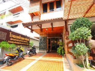 Baan Pa Ploy 3 star PayPal hotel in Hua Hin / Cha-am