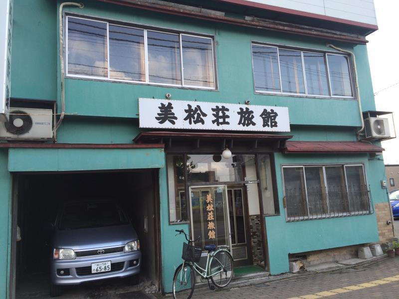 Mimatsusou Ryokan 美松荘旅館